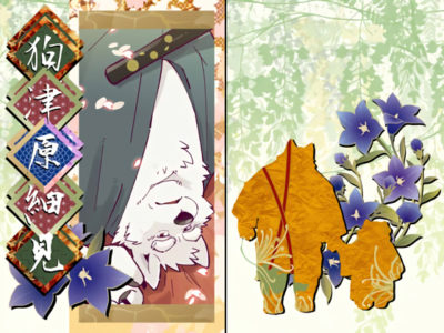 【ケモノ親父コミック】遊郭となっている獣の街に住む親父たちの物語
